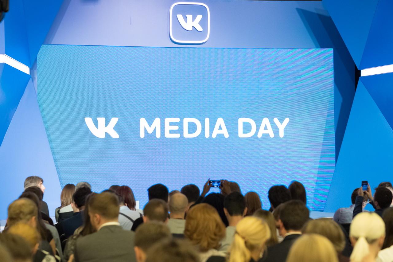 VK Media Day 2018