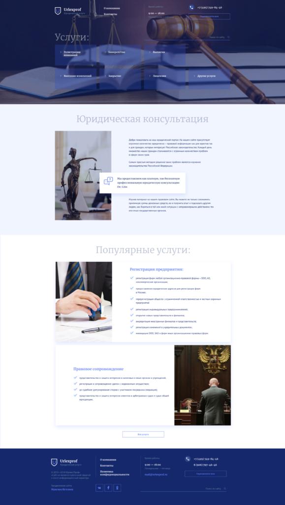 первая версия дизайна сайта