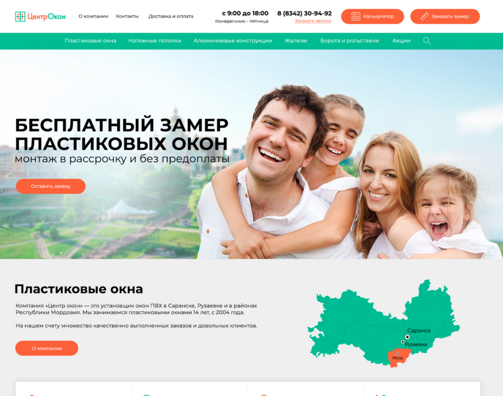 полноценный дизайн сайта, третья версия