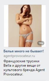 пример фото из рекламы конкурентов