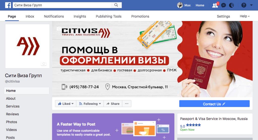 оформление страницы в фэйсбук