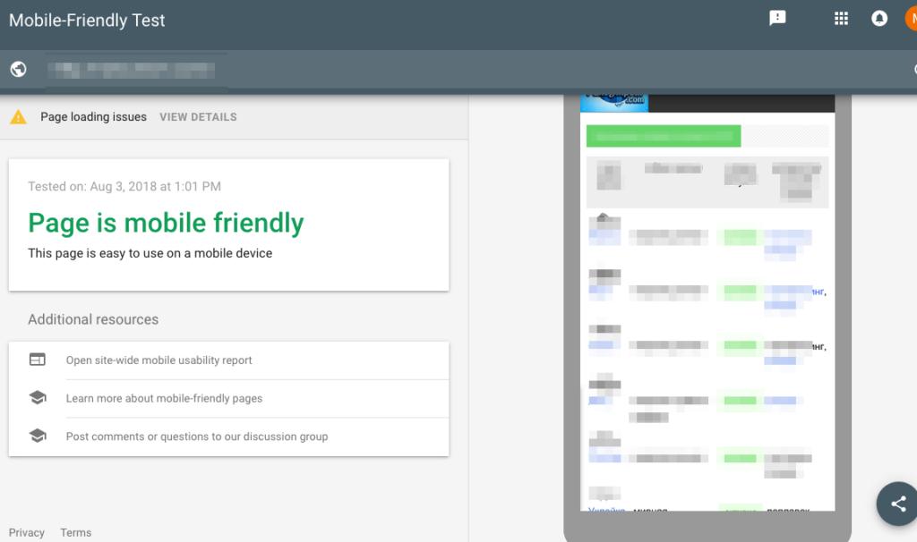 результат теста mobile friendly от google