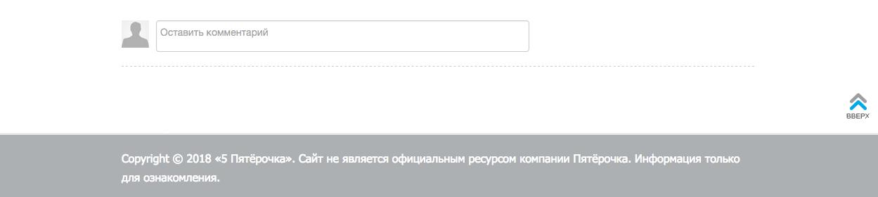 типичный пример дизайна сайта-малостраничника