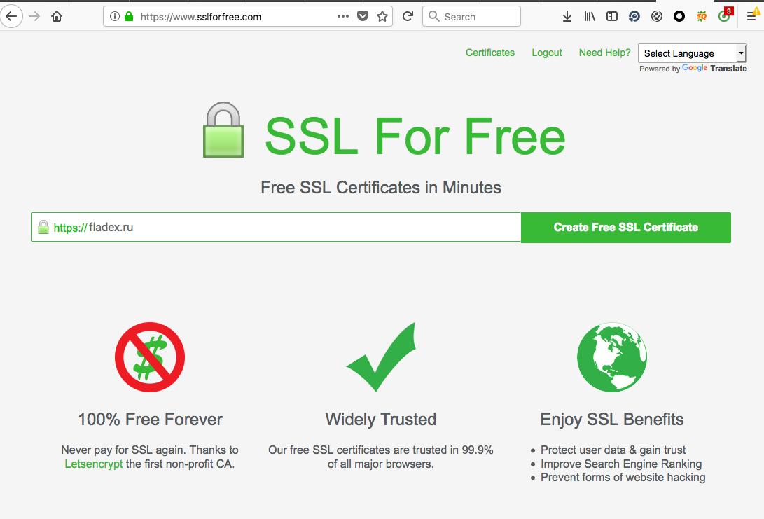 установка сертификата от lets encrypt в ручном режиме