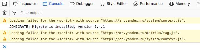 ошибка загрузки скрипта РСЯ в консоли браузера фаерфокс