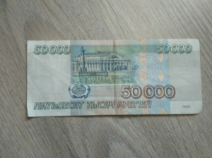 50 000 рублей в месяц на личные траты